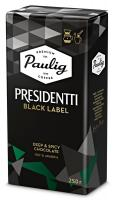Кофе молотый Paulig Presidentti Black Label 250г. (16748)
