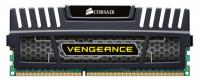 Память DDR3 4Gb 1600MHz Corsair CMZ4GX3M1A1600C9 RTL PC3-12800 CL9 DIMM 240-pin 1.5В